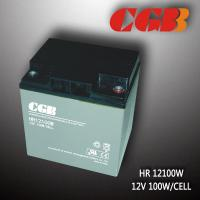 China Maintenance Free High Rate Discharge Battery HR12100W 12V28AH High Discharge Batteries wholesale
