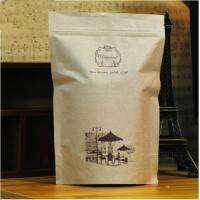 China Coffee Bean Customized Paper Bags Brown Kraft With Window and Zipper craft paper bag wholesale