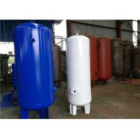 China Customized Capacity Vertical Air Receiver Tank , Auxiliary Air Compressor Surge Tank wholesale