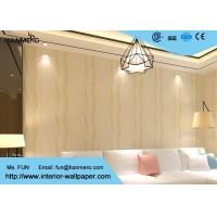 China Home Decorating Modern Removable Wallpaper Light Refection with Warm beige color wholesale