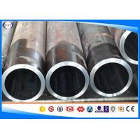 China ST52.4 Hydraulic Cylinder Steel Tube DIN 2391 Honed Stainless Steel Tubing wholesale