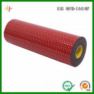 China 3M GPH-160GF VHB foam Tape _ 3M 160GF High temperature resistant VHB foam Tape wholesale