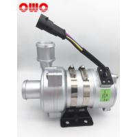 China DC 24 V 240W Automotive Electric Brushless Motor Water Pump With PWM for Hydrogen fuel cells cooling wholesale