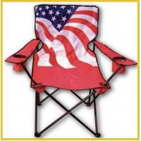 China Beach Chair (Model HC-WY04) wholesale