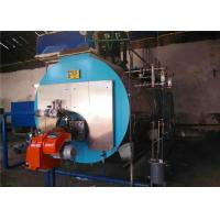 China High Thermal Efficiency Condensing Boiler Gas Fired Steam Boiler For Rubber Industry on sale