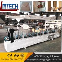 China PVC storm door frame profile wrapping machine factory china wholesale