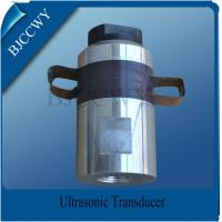 China High Power Industrial Ultrasonic Transducer In Ultrasonic Drilling Machine wholesale