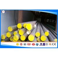 China SCM 440 / 42 Crmo4 Hot Rolled Steel Bar ,Alloy Steel Bar , 10-320 mm Hot Rolled Steel Round Bar  wholesale