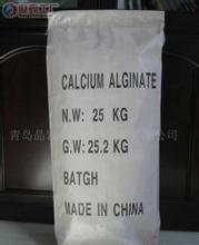 China Alginate Salts series  Excipient-- Calcium Alginate Extracted From Natural Seaweed Kelp wholesale