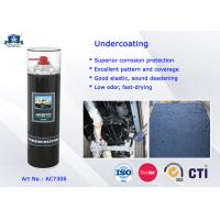China Rubberized Undercoating Low Odor Rust Protection Leak Fix Spray wholesale