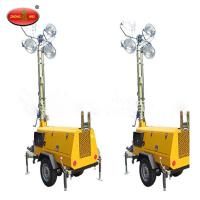 China MO-5659 Towable Vehicle Mounted Portable Light Towers on sale