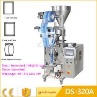 China Automatic Packaging Machine Price 50-100gram Spice Granule Packing Machine wholesale