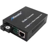 China IP30  Single-Mode SC Type  Fiber  Ethernet media converter 1310/1550nm wholesale