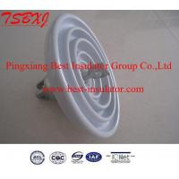 China suspension disc type porcelain insulator(T&C) on sale