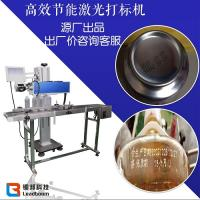 Quality Beverage Package CO2 Laser Engraving Machine For Without Consumables Cost for sale