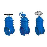 Quality C509 C515 FL MJ FLxMJ Resilient Gate Valve , awwa gate valve NRS or OS&Y for sale