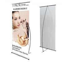 China Graphic Trade Show Roll Up BannersDigital Printing UV Resistant Water Proof wholesale