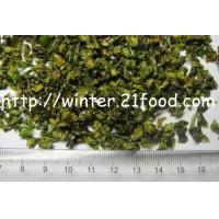 China dried bell pepper 001 wholesale