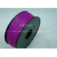 Quality Small Density Colorful  HIPS  Filament 1.75mm Materials In 3D Printing for sale
