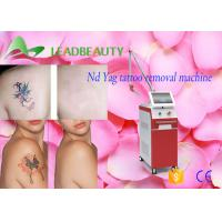 2015 Newest 1064nm 532nm Picosecond Nd Yag Laser Pulsed