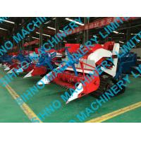 China 4L-0.7 mini wheat rice combine harvester factory price wholesale