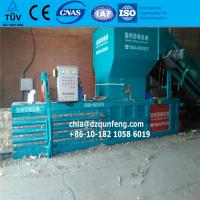 China semi automatic Waste cardboard baler recycling machine with TUV Waste Recycling baling press wholesale