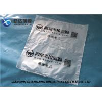 Quality 25 X 12 Cm Protective Packaging Air Cushion Film Material Pillow Pack Machine for sale