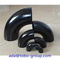 China B16.9 6061 Butt Weld Fittings Aluminum Seamless Short Radius 90 D Elbows For Yacht wholesale