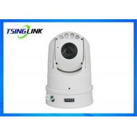 China IP66 Integrated Ptz Surveillance Camera Large Battery SD Card Intelligent WiFi 4G wholesale