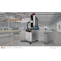 China 6 Axis Industrial Robot For Sheet-metal Workshop , 360º Beam Rotation Angle wholesale