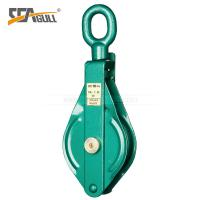 China DY Type 10 Ton Rope Sheaves Pulleys , Sheave Blocks Pulleys With Eye wholesale