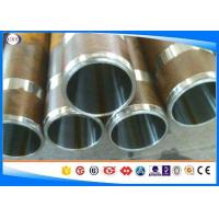 China E470 Hydraulic Cylinder Steel Tube Mechanical Engineering Tube With Honing Surface wholesale