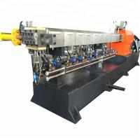 China Recycled PA Plastic Granules Making Machine With 300-500kg/H Capacity wholesale
