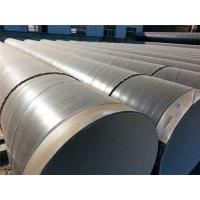 China S235 Spiral Welded Steel Pipes with special coating as piles on sale