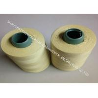 China 1313 Aramid High Temperature Sewing Thread , Low Shrinkage White Sewing Thread wholesale