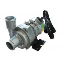 China 24VDC 130W - 250W Auto Electric Water Pump For Electric Bus / PHEV Vehicles Coolant Circulation,fuel cell cooling pump wholesale