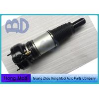 China 2009 - 2011 Audi Air Suspension Shock Absorber 4H0616039T 4H0616040T 4H0616039D wholesale