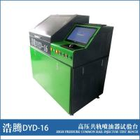 China quality fuel injector tester for diesel fuel injectors; China fuel injector bench tester wholesale