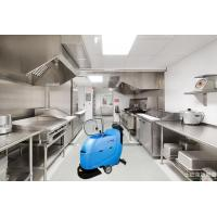 China Dycon FS20 Walk Behind Floor Scrubber With Big Tank Full Automatic For Kitchen wholesale