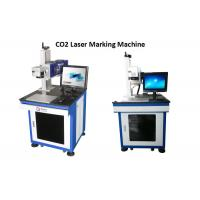 China CO2 Laser Engraving Machine Support Long Time Continuous Work ± 0.003mm Precision wholesale