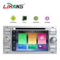 China Car Stereo Ford Multimedia Dvd System , Radio Tuner Ford Focus Dvd Player wholesale