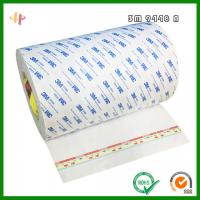 China 3m9448a double-sided adhesive, 3m9448a cotton paper strong double-sided adhesive wholesale
