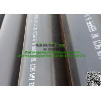 "China Steel Water Well Casing 8 5/8"" Stc J55 Tubing/Oil Well Casing Pipe wholesale"