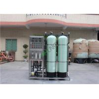 China Domestic 1T Capacity RO Water Treatment Plant Pure Water Making Machine wholesale