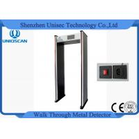 China 4.7 Inch 33 Zone Pass Through Metal Detector Security Gate For Airport Metro Station on sale