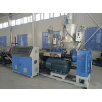 China PP PE PPR Plastic Pipe Extrusion Line / One Screw PVC Pipe Manufacturing Machine on sale