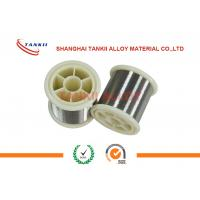 Buy cheap Tin Plating Copper Nickel Wire Tinned Constantan / CuNi44 Micro Wire from wholesalers