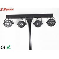 China 220V 2 * 10W Led Kaleidoscope Light / Wash Effect Professional Disco Dmx Led Par Cans wholesale