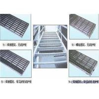 China Serrated Type Galvanized Steel Driveway Grating For Walking Application wholesale