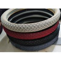 China Cool in summer warm in winter black grey beige car steering wheel covers wholesale
